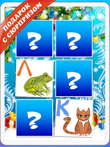 4D Present 1.15 Screenshots 11