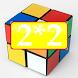 キューブパズル3D 2*2
