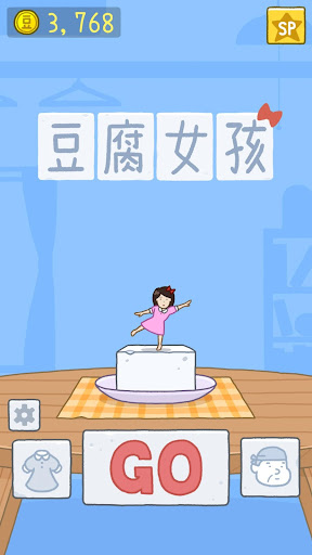 Tofu Girl goodtube screenshots 13