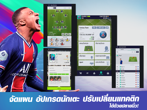 FIFA Online 4 M by EA SPORTSu2122 0.0.72 Screenshots 7