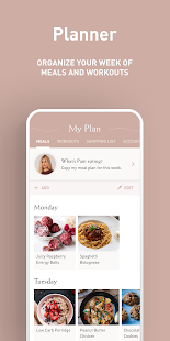 Pam App Screenshot