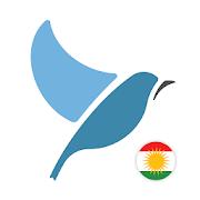 Learn Kurdish. Speak Kurdish. Study Kurdish.
