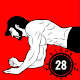 Workout At Home -Full Body Fitness by no equipment per PC Windows