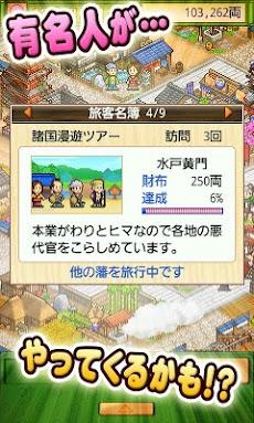 大江戸タウンズのおすすめ画像2
