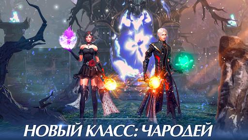Perfect World Mobile: u041du0430u0447u0430u043bu043e screenshots 1