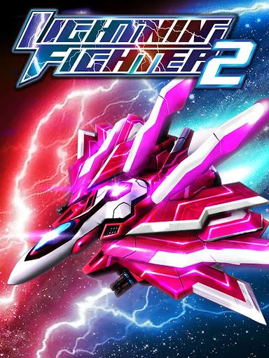 Lightning Fighter 2 2.52.2.4 screenshots 12
