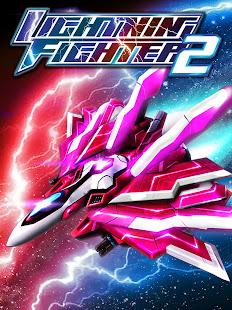 Lightning Fighter 2 screenshots 18