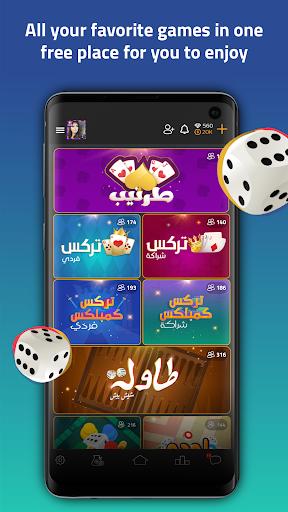 VIP Jalsat: Tarneeb, Trix & More apkpoly screenshots 1