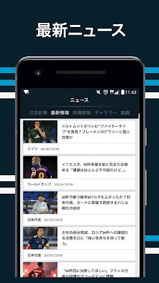Goal.comのおすすめ画像1