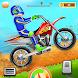 キッズバイクヒルレーシング:無料バイクゲーム