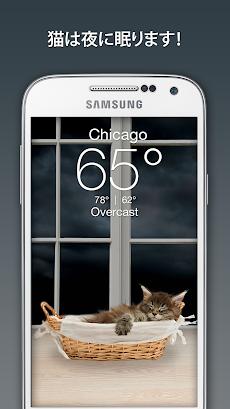 お天気ネコ (Weather Kitty)のおすすめ画像3