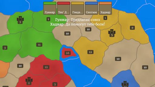 The Realms APK MOD (Astuce) screenshots 1