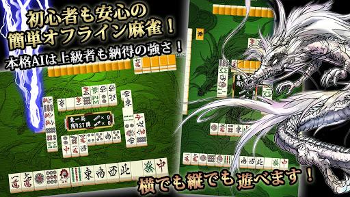 Mahjong Free  screenshots 1