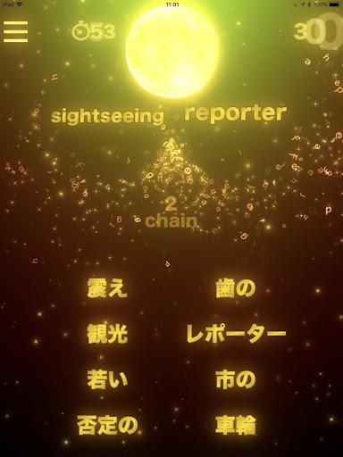 HAMARU English vocabulary study game 10.8.4 screenshots 16