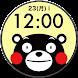 フェイスウォッチ(くまモン Ver.) - Androidアプリ