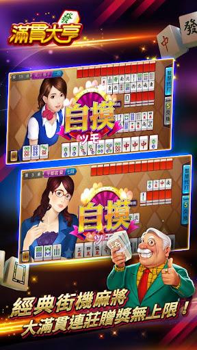 ManganDahen Casino - Free Slot 1.1.125 apktcs 1
