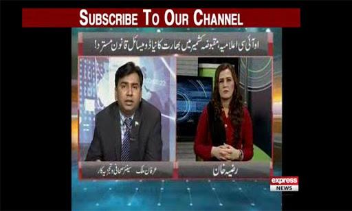 Pakistan News TV - Pak News 1.1 screenshots 6
