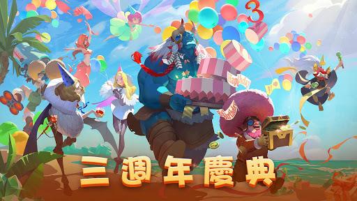 劍與家園:龍牙遠征 1.24.08 screenshots 1