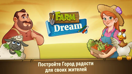 Загрузить Farm Dream - Village Farming Sim Game mod apk