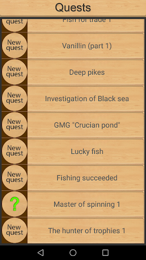 True Fishing (key). Fishing simulator 1.14.1.636 screenshots 7