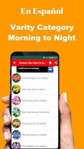 Spanish Good Morning Afternoon & Good Night Wishes 9.10.00.2 MOD for Android 2