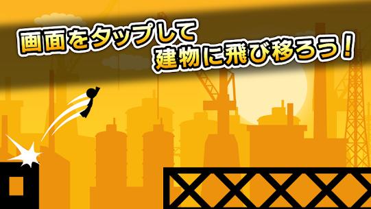 Run & Jump 2