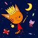 Kid-E-Cats:子供のための就寝時の話
