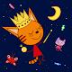Kid-E-Cats: Storie della buona notte per bambini per PC Windows