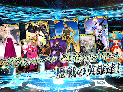 Fate/Grand Order APK Jp , Fate/Grand Order APK MOD NEW 2021** 4