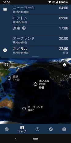 TerraTime Pro 世界時計のおすすめ画像2