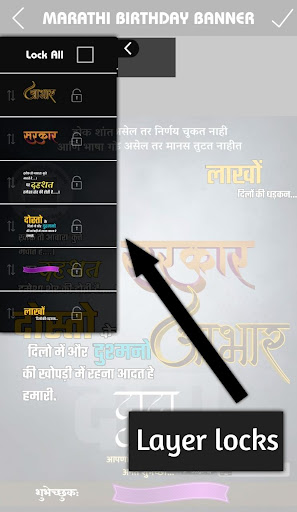 Marathi birthday banner [HD] - Birthday frames. 41.0 Screenshots 7