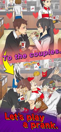 Télécharger Mischief To Couple ! APK MOD (Astuce) screenshots 1