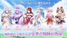 天姫契約~ファイナルプリンセス~のおすすめ画像2