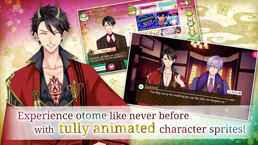 Code Triche Ayakashi: Romance Reborn - Supernatural Otome Game (Astuce) APK MOD screenshots 5
