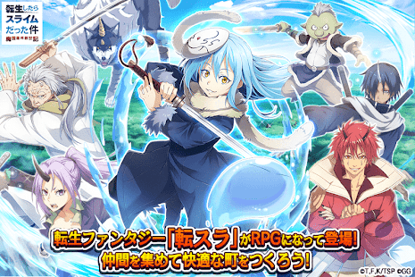 How to hack 転生したらスライムだった件 ~魔国連邦創世記~ for android free