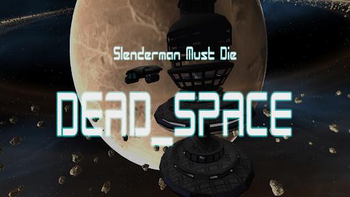 Slenderman Must Die: Chapter 2 2.2 screenshots 1