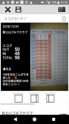無料ゴルフスコア管理アプリ - ゴルフスコア管理photoのおすすめ画像1