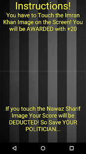 Imran Khan vs Nawaz Sharif