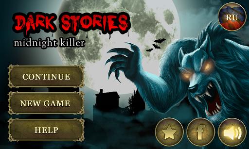 dark stories: midnight horror screenshot 1