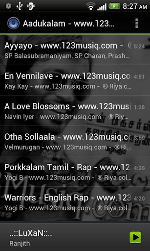 Default Music Player  Screenshots 1