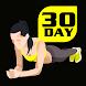 30 Day Plank Challenge Free