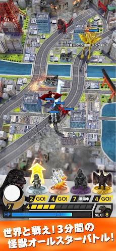 ゴジラ バトルライン/GODZILLA BATTLE LINEのおすすめ画像1
