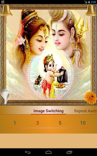 Jai Shiv Omkara apktram screenshots 13