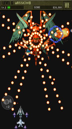 Strikers 1999 M : 1945-3 1.20.12161 screenshots 7