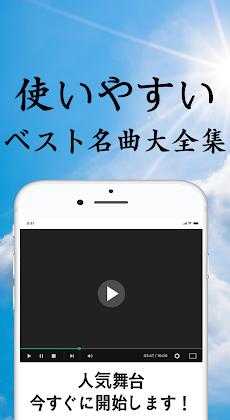 桑田佳祐ベスト無料 - 桑田佳祐 コレクションのおすすめ画像4