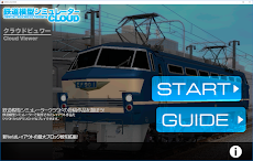 鉄道模型シミュレータークラウドLiteのおすすめ画像5