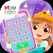 Baby Princess Phone 2 - Androidアプリ