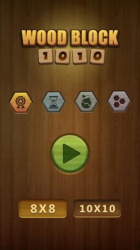 Wood Block Puzzle 2021 - Wooden 3D Cube Puzzle Gem goodtube screenshots 7