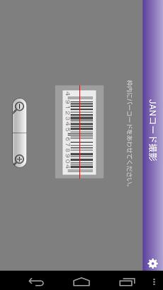 治療薬ハンドブックのおすすめ画像2
