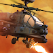 Zombie Gunship Revenant AR - Androidアプリ